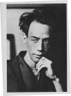 Ryūnosuke Akutagawa (1892-1927) fue un escritor de origen japonés.