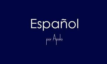 Cuaderno de notas Español